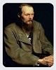 Citatepedia.info - Fiodor Mihailovici Dostoevski - Citate Despre Ras